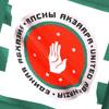 Абхазия, Сухум, политика, Единая Абхазия, Багапш