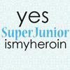 suju is my heroin