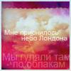 drugaya_tvoya userpic