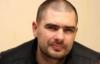 manuilov_sergey userpic
