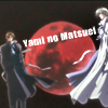 Yami no Matsuei/Descendants of Darkness