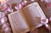 Quran w/ pink petals