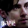 Peter (hope)