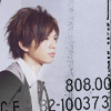 (NEWS) Shige profile