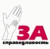 rus_justice userpic
