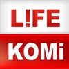 LIFE KOMI