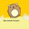 lucky_a_hamster userpic