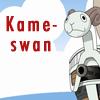 Kame-swan