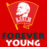 Ленин вечно молодой