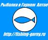 Рыболовная