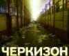 kotel_ne_4rkzn userpic