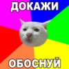 xplex userpic