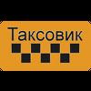 taxovik userpic