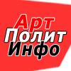 ArtPolitInfo