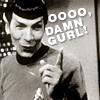 Damn Gurl!