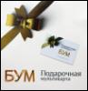 boomcard userpic