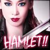 ♥ƹ̵̡ӝ̵̨̄ʒ♥°``'まりい'``°♥ƹ̵̡ӝ̵̨̄ʒ♥: Hamlet red