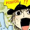 Inumaru: FGSFDS