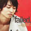 CY ☆CY: Sho FAIL