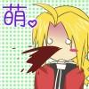 armor-alchemist: nosebleed