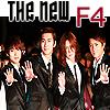 new f4
