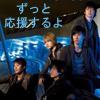 kawaiimeguchan userpic