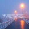 fenix_laure userpic