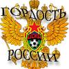rus_fan