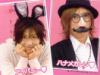 aiba hiroki and kiriyama renn