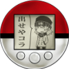 Persona - Shinjiro in a Pokeball