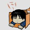 Emma: roy in a box