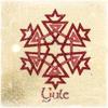 Yule - celtic knotwork