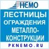 nemo_pk userpic
