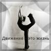 cybulka userpic