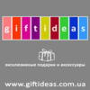 giftideas_ua