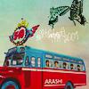 Arashi bus