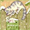 кот почта зима
