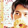 hotaruhaku: Okada Junichi + Donut