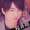 Looking back, it's been a terribly short time: sho