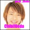 Axel Leigh Park: Chibi!Uepi