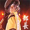Yukimura Seiichi [userpic]