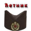 chetnik18 userpic