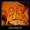 byriuk userpic