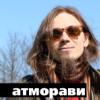 2009 rus
