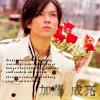 arabelle: Kato Shigeaki