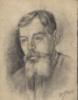 Портрет 1947 года