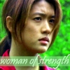Woman of strength - Athena - BSG