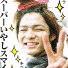 Chikaisora: Yabu is Happy