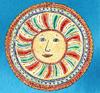 болгарское солнце