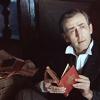 Vasily reading